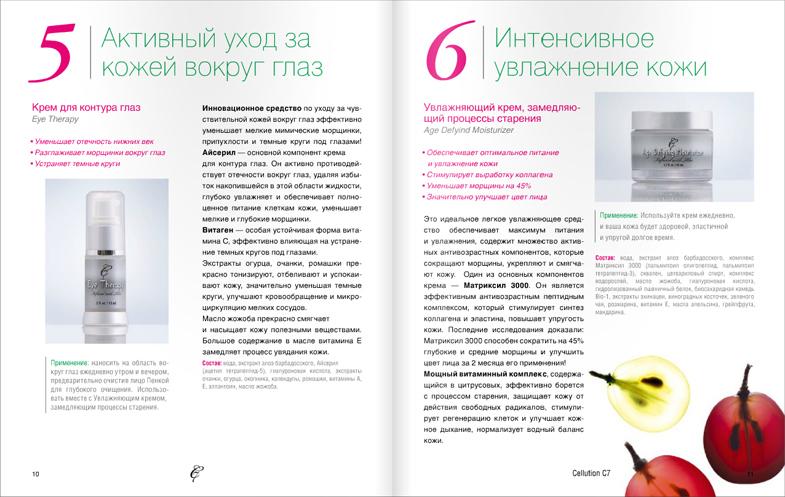 C7_pages10-11_785pxl