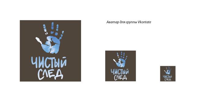 Аватары для группы vkontakte 200, 100, 50 pxl