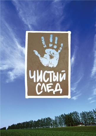 Использование логотипа на неравномерном (не белом, фотографическом) фоне