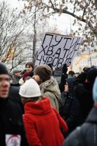 Может в русский язык войдут новые слова