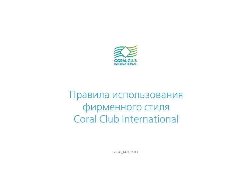 CCI_brand_book_001-01