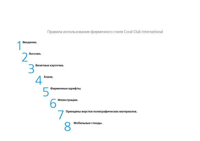 CCI_brand_book_001-02