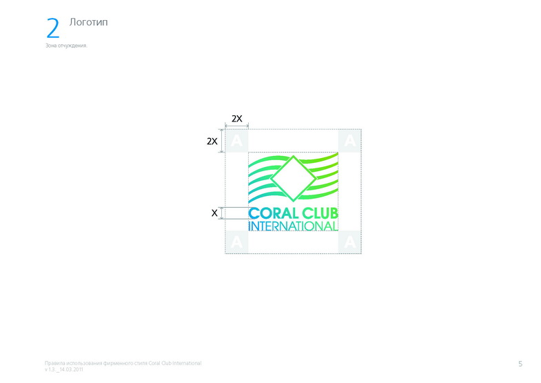 CCI_brand_book_001_05