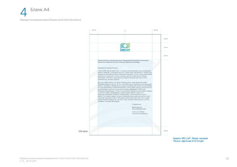 CCI_brand_book_001_10