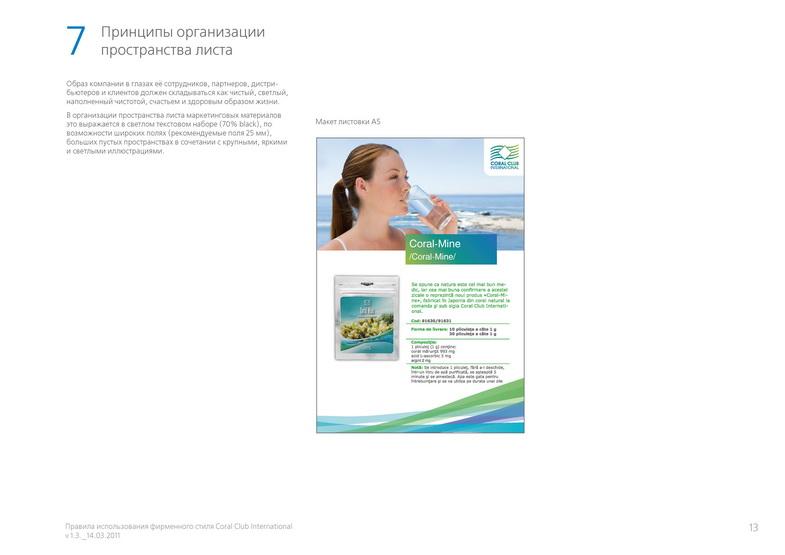 CCI_brand_book_001_13
