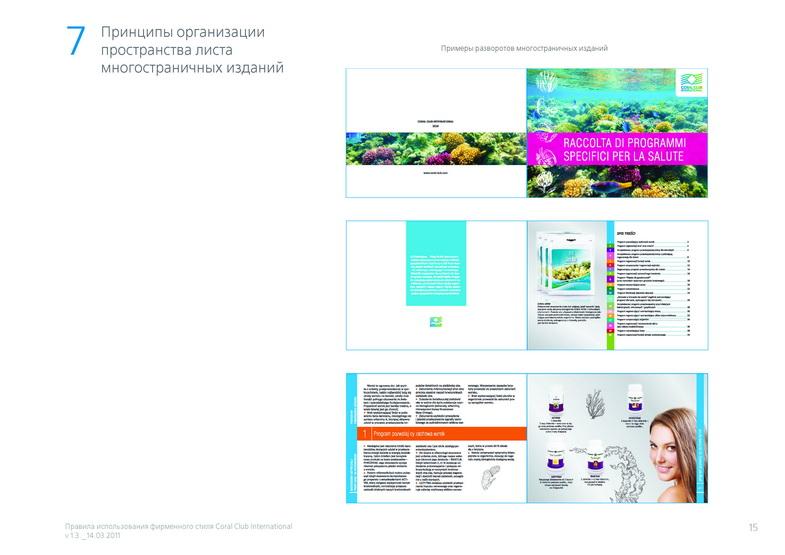 CCI_brand_book_001_15