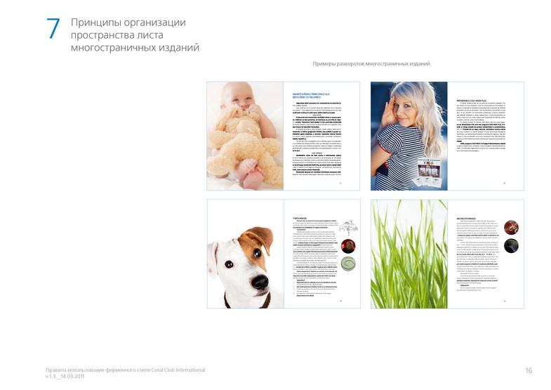 CCI_brand_book_001_16