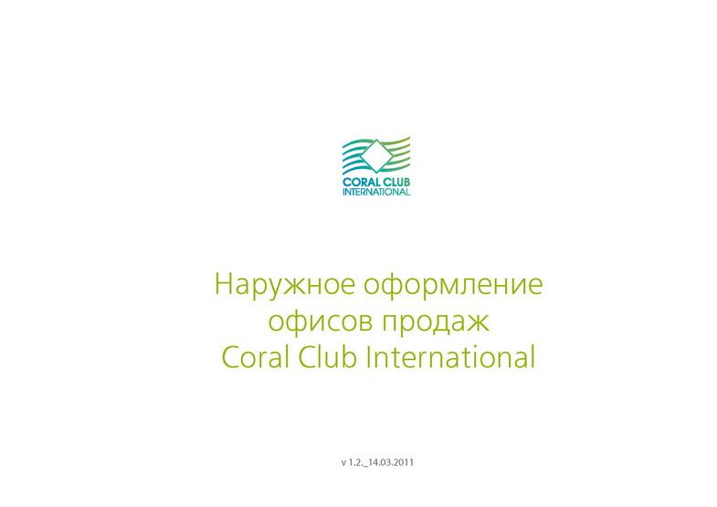 CCI_brand_book_002_01