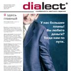 DIALECT_010-1-145prv