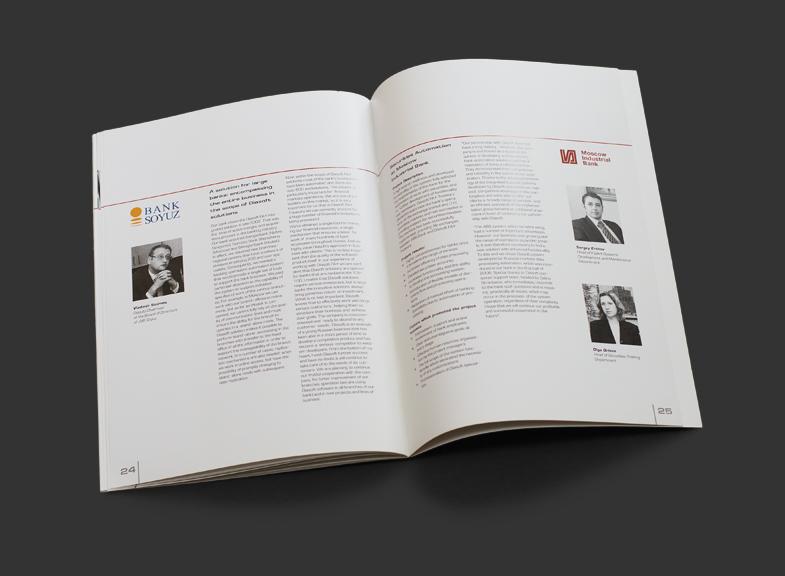Разворот брошюры