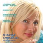 Журнал Coral News Июль 2009